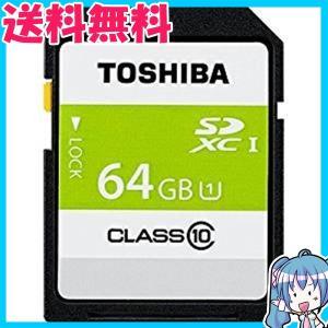 TOSHIBA 東芝 SDXCカード 64GB Class10 UHS-I対応 (最大転送速度40MB/s)  SDAR40N64G