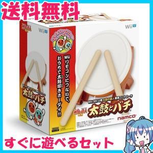 太鼓の達人 Wii ウィー 専用太鼓コントローラ タタコン 太鼓とバチ 箱付き付属品完備 動作品 中古|naka-store