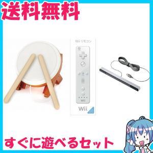 太鼓の達人 Wii WiiU専用太鼓コントローラ タタコン 太鼓とバチ wiiリモコン センサーバー付き 動作品 中古 箱なし |naka-store