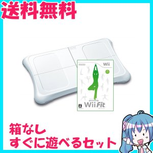 Wii fit ウィーフィット バランスwiiボード同梱 シロ  動作品 バランスボード 箱なし 中古|naka-store