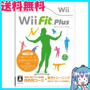 Wiiフィット プラス  ソフト単品  中古 ソフト 送料無料|naka-store
