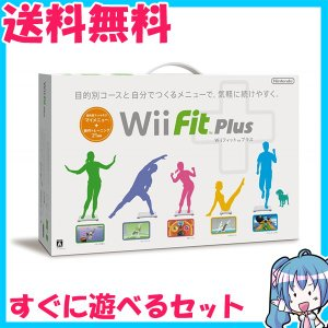 Wiiフィット プラス バランスwiiボード同梱 シロ  Wii fitプラス 動作品 箱付き バランスボード 中古|naka-store