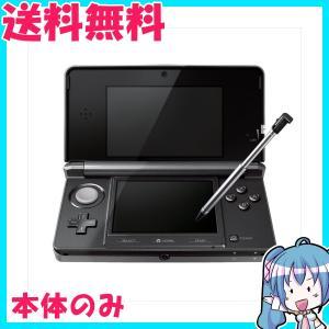ニンテンドー 3DS 本体 コスモブラック 本体のみ 中古|naka-store