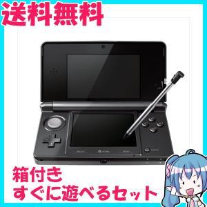 ニンテンドー3DS コスモブラック 箱付き すぐに遊べるセット 中古|naka-store