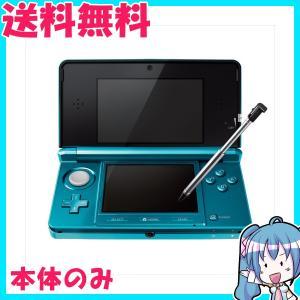 ニンテンドー3DS アクアブルー 本体のみ タッチペン SDカード付き 中古 |naka-store