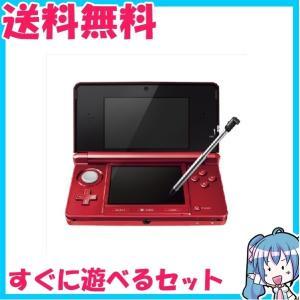 ニンテンドー 3DS 本体 フレアレッド すぐに遊べるセット 箱付き箱なし選択可 任天堂 中古|naka-store