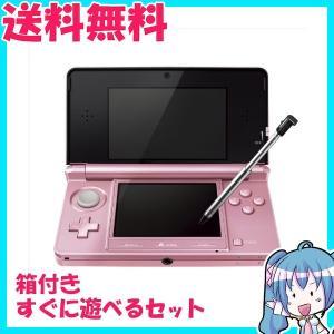 ニンテンドー 3DS ミスティピンク 箱付き すぐに遊べるセット 中古 |naka-store