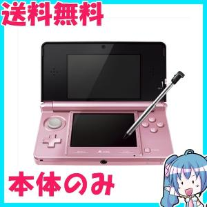 ニンテンドー 3DS ミスティピンク 本体のみ 中古 |naka-store