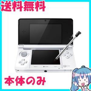 ニンテンドー 3DS アイスホワイト 本体のみ 中古 |naka-store
