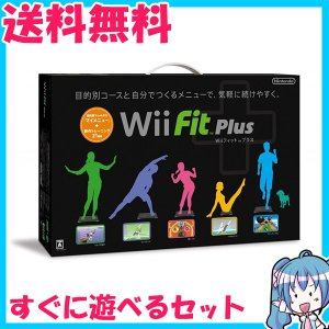 Wiiフィット プラス バランスwiiボード同梱 クロ Wii fit plus 黒 動作品 箱なし 中古|naka-store