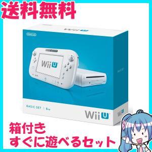 Wii U 本体 8GB ベーシックセット shiro シロ ニンテンドー 箱付き すぐ遊べるセット 中古|naka-store