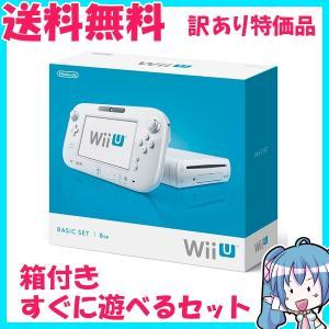 訳あり Wii U 本体 8GB ベーシックセット shiro シロ ニンテンドー 箱付き すぐ遊べるセット 中古|naka-store