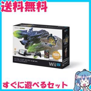 モンスターハンター3 (トライ)G HD Ver. Wii U 本体 プレミアムセット モンハン 動作品 中古|naka-store