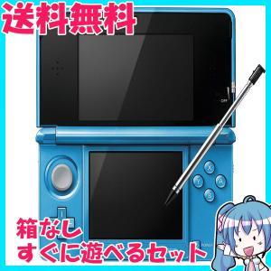ニンテンドー3DS ライトブルー 箱なし すぐに遊べるセット 中古|naka-store