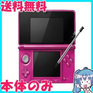 ニンテンドー 3DS グロスピンク 本体のみ 中古|naka-store