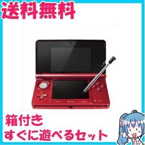 ニンテンドー3DS メタリックレッド 箱付き すぐに遊べるセット 中古|naka-store