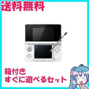 ニンテンドー3DS ピュアホワイト 箱付き すぐに遊べるセット 中古|naka-store