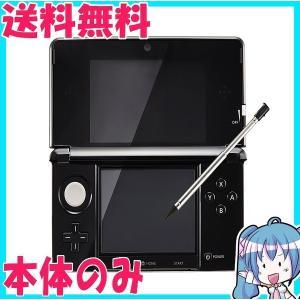 ニンテンドー 3DS 本体 クリアブラック 本体のみ 中古|naka-store