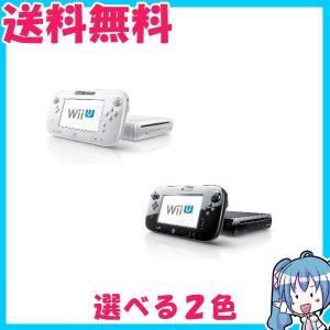 本体 ゲームパッドのみ Wii U 本体 32GB   白or黒 選択可 動作品 中古|naka-store