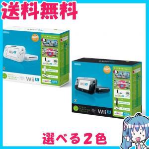 Wii U 本体 32GB すぐに遊べるファミリープレミアムセット+Wii Fit U シロ バランスWiiボード非同梱 ニンテンドー  箱付き 中古 白or黒 |naka-store