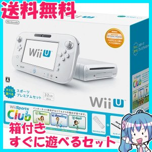 Wii U 本体 32GB すぐに遊べる スポーツプレミアムセット shiro 白 ニンテンドー 箱...