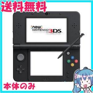 New ニンテンドー3DS ブラック 任天堂 本体のみ 動作品 中古|naka-store