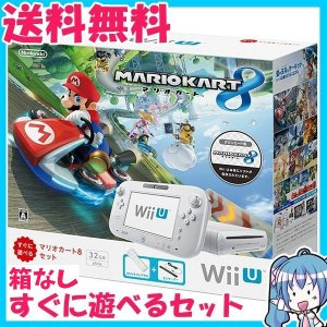 Wii U 本体 32GB マリオカート8 セット シロ ニンテンドー  箱なし すぐ遊べるセット 中古|naka-store