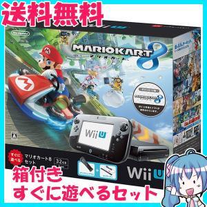 Wii U 本体 32GB マリオカート8 セット クロ ニンテンドー  箱付き すぐ遊べるセット 中古|naka-store