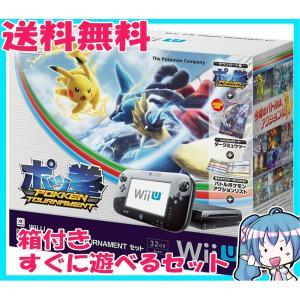Wii U 本体 ポッ拳 POKK〓N TOURNAMENT セット amiiboカード ダークミュウツー 同梱 付属品完備 中古|naka-store