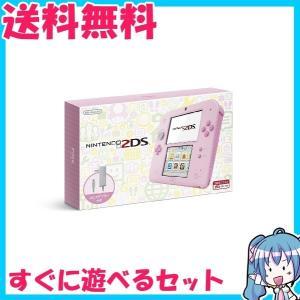 ニンテンドー2DS ピンク 箱付き 付属品完備 中古|naka-store