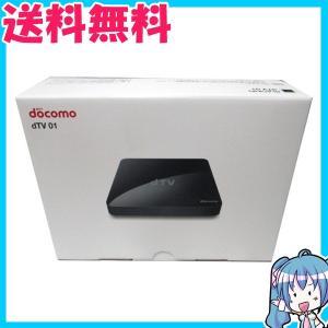 NTTドコモ dTVターミナル dTV01 docomo  naka-store