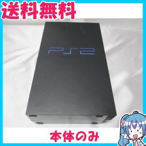 本体のみ SONY PS2 PlayStation2  SCPH-30000 箱・説明書・ケーブル類なし プレステ2 動作品 中古|naka-store