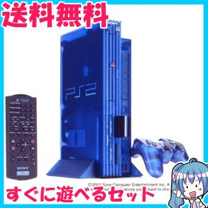 箱付き・付属品完備 PlayStation 2 オーシャン・ブルー SCPH-37000 プレステ2 動作品 中古|naka-store