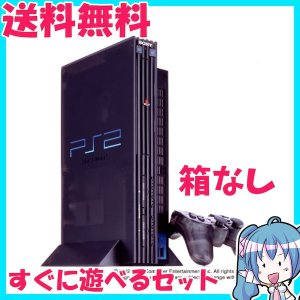 PlayStation 2  SCPH-37000 ゼン・ブラック 箱なし すぐに遊べるセット プレステ2 動作品 中古 |naka-store