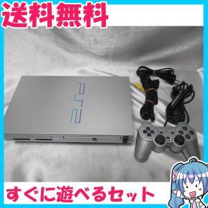箱なし PlayStation 2 SCPH-50000 TSS サテンシルバー プレステ2 動作品 中古|naka-store