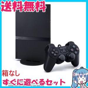 箱なし  PlayStation2 プレイステーション SCPH-70000CB  チャコールブラック プレステ2 動作品 中古|naka-store