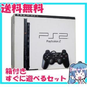 PlayStation2 SCPH-70000CB チャコールブラック プレイステーション2 箱付き すぐに遊べるセット 動作品 中古|naka-store