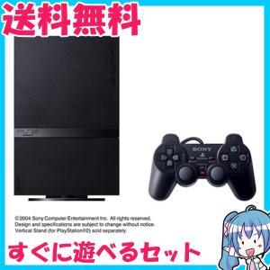 箱なし SONY  SCPH-75000CB PlayStation2 チャコールブラック プレステ2 すぐに遊べるセット 動作品 中古|naka-store