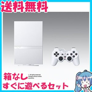 PlayStation 2 セラミック・ホワイト SCPH-75000CW 箱なし すぐ遊べるセット プレステ2 中古|naka-store