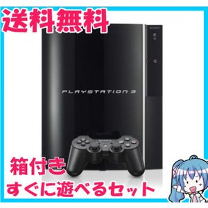 PLAYSTATION 3 40GB CECHH00 クリアブラック プレイステーション3 箱付き 付属品完備 中古|naka-store