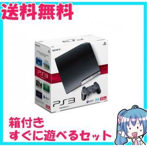 PlayStation 3 120GB チャコール・ブラック CECH-2000A プレイステーション3 箱付き 付属品完備 中古 |naka-store
