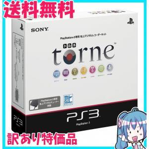 訳あり torne トルネ PS3 CECH-ZD1J  プレイステーション3 本体 ソフトのみ 中古