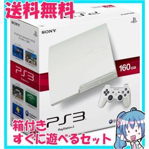 訳あり PlayStation 3 160GB クラシック・ホワイト CECH-3000A LW プレイステーション3 箱付き すぐに遊べるセット 動作品 中古|naka-store