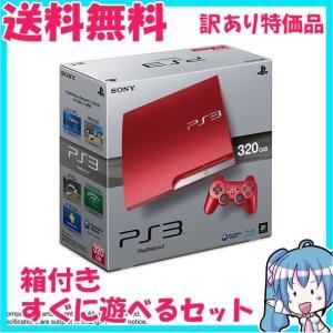 訳あり PlayStation 3 スカーレット・レッド 320GB CECH-3000BSR 箱付き すぐに遊べるセット 中古|naka-store