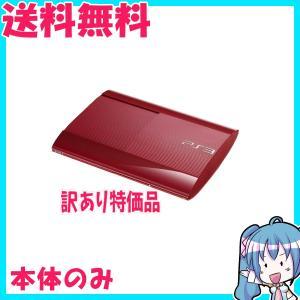 訳あり PlayStation3 本体 250GB ガーネット・レッド CECH−4000BGA プレイステーション3 中古 |naka-store