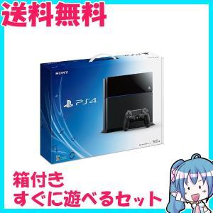 PlayStation 4 ジェット・ブラック 500GB CUH-1000AB01 箱付き すぐに遊べるセット プレイステーション4 中古|naka-store