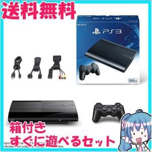 PlayStation3 チャコール・ブラック 500GB CECH4300C プレイステーション3 箱付き 中古|naka-store