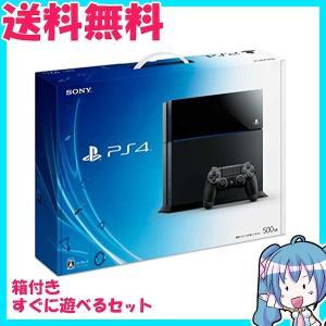 PlayStation 4 ジェット・ブラック 500GB CUH-1100AB01 箱付き すぐに遊べるセット プレイステーション4 中古|naka-store