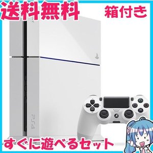 PlayStation4 グレイシャー・ホワイト 500GB CUH1100AB02 プレイステーション4 中古 箱付き すぐに遊べるセット|naka-store