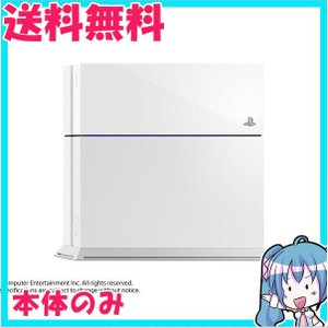 PlayStation4 グレイシャー・ホワイト 500GB CUH1100AB02 プレイステーション4 本体のみ 中古 |naka-store